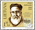 Jonas Jablonskis 2010 Lithuanian stamp.jpg
