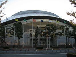 Makuhari Event Hall