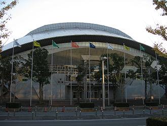 Makuhari Messe - Image: Jrb 20081129 Makuhari Messe chiba japan 003