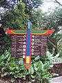 Jurong BirdPark 123.JPG