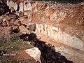 KAHVE OCAK - panoramio.jpg