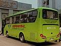KING LONG COACH OF KOREA INTERNATIONAL TRAVEL COMPANY PYONGYANG CITY DPRK NORTH KOREA OCT 2012 (8656672924).jpg