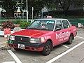 KU2080(Urban Taxi) 23-06-2017.jpg
