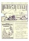 Kajawen 94 1928-11-24.pdf