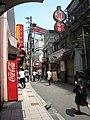 Kakudacho, Kita Ward, Osaka, Osaka Prefecture 530-0017, Japan - panoramio.jpg