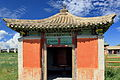 Kaplica z młynkiem modlitewnym w klasztorze Erdene Dzuu.jpg