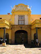 Kasteel van Goede Hoop binnenkant hoofdingang