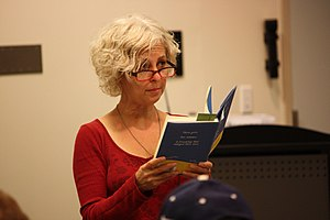 Kate DiCamillo - DiCamillo in 2016.