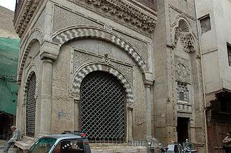 Sabil-Kuttab of Katkhuda - The entrance