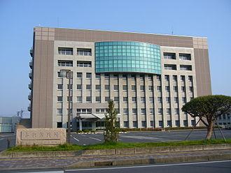 Katori, Chiba - Katori City Hall