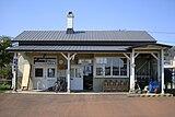 Kerochi station02.JPG