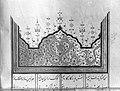 Khamsa (Quintet) of Amir Khusrau Dihlavi MET 42877.jpg