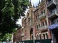Kiev - panoramio (29).jpg