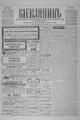 Kievlyanin 1905 114.pdf