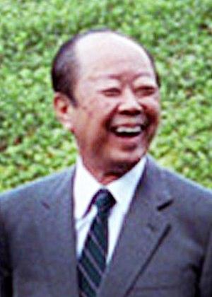Japanese general election, 1993 - Image: Kiichi