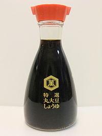 キッコーマン(株), 特選丸大豆しょうゆ, 卓上醤油瓶