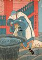 Kikugorō Onoe III as Ōmine Hisakichi.jpg