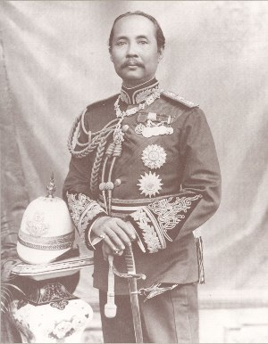 Field marshal (Thailand) - Image: King Chulalongkorn, Rama V