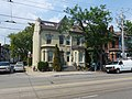 King Street East, 2013 08 21 -l.JPG - panoramio.jpg