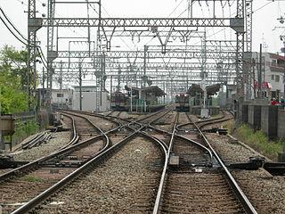 Hirahata Station Railway station in Yamatokōriyama, Nara Prefecture, Japan