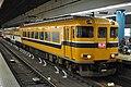 Kintetsu - Flickr - Kentaro Iemoto@Tokyo.jpg