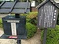 Kitahoricho, Matsue, Shimane Prefecture 690-0888, Japan - panoramio (5).jpg