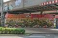 Klagenfurt Tarviser Straße Eisenbahn-Brücken-Pfeiler Graffiti 21082008 1447.jpg