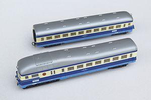 Kleinbahn - Kleinbahn model train Blauer Blitz