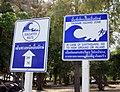 Ko Poda beach, tsunami warning, Thailand 2018 1.jpg