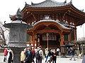 Kofuku-ji Temple - panoramio.jpg