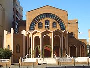 Kogarah Greek Orthodox 1