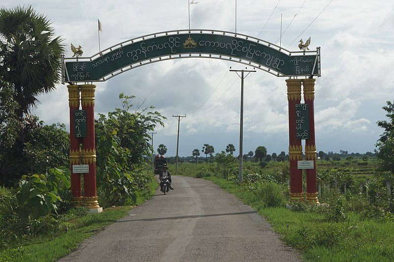 File:Kohpalain - panoramio.jpg