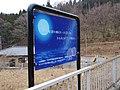 Koishihama station 2012.3.18 - panoramio (3).jpg