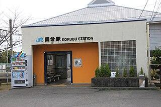 Kokubu Station (Kagawa) Railway station in Takamatsu, Kagawa Prefecture, Japan