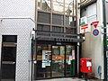 Kokubunji Minami Post office.jpg