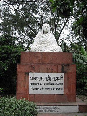 Rani Rashmoni - Rani Rashmoni statue at the Esplanade, Kolkata