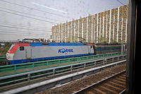 Korail Locomotive 8254.jpg