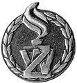 Korpusówka Zandarmerii Wojskowej.jpg