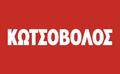 Kotsovolos logo 454x280.png