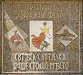 Kraljeva Sutjeska.jpg