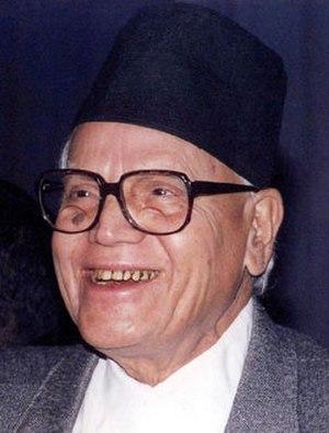 Nepali Congress - Krishna Prasad Bhattarai: former party president and Prime Minister of Nepal