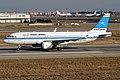 Kuwait Airways, 9K-AKF, Airbus A320-214 (33760017388).jpg