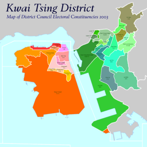 Kwai Chung - Constituencies in 2003 District Council Election. Kwai Chung is the region on the right.