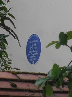 Photo of Lokamanya Tilak blue plaque