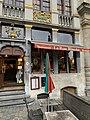 La Rose Blanche (Bruxelles), entrée.jpg