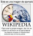 La imagen de ejemplo no se utilizará en un artículo principal.png