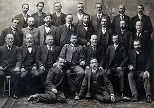 Andrew Fisher - Labour Party MPs elected at the inaugural 1901 election, including Watson, Fisher, Hughes, O'Malley, and Tudor.