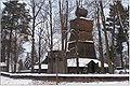 Lachowice kosciol pw sw Apostolow Piotra i Pawla.jpg