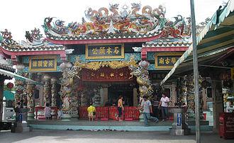 Suphan Buri - Image: Lakmueangsuphanburi 06