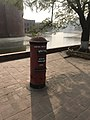 Letter Box in Dhaka.jpg